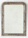 Silver Leaf Mirror - picture 1