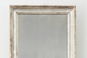 Narrow Silver leaf Mirror - picture 2