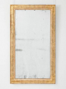 C19th French, Ripple Framed Giltwood Mirror - picture 1
