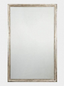 Large C19th French silver leaf mirror. - picture 1