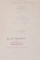 Ziegfeld Follies Photograph - picture 3