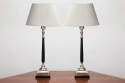 Pair lamps - picture 1