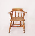 Smoker's Chair - picture 1