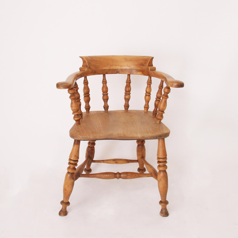 Smoker's Chair