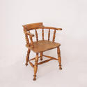 Smoker's Chair - picture 2